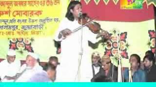 -Anam baul- Jobbar shah wurus. 2008. bangladesh baul song. Alom shorkar. Alek shohor.