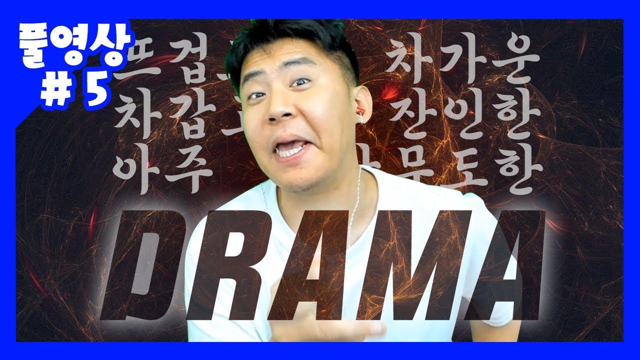 10시간 꽉채워 쓴 한편의 드라마... 레전드 롤멸망전 (21.09.13-5)