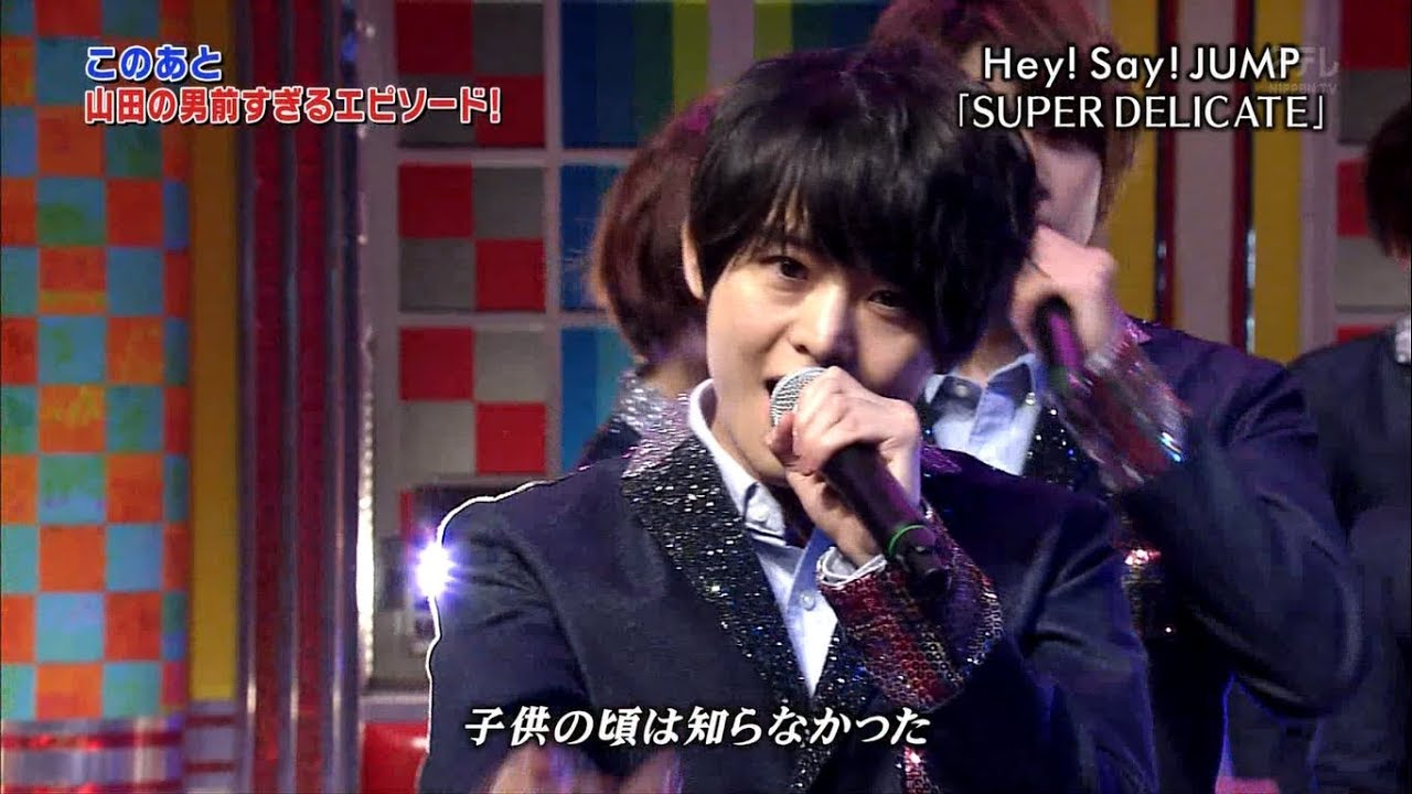 SUPER DELICATE / Hey!Say!JUMP ...