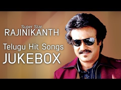 Super Star Rajinikanth Telugu Hit Songs || Jukebox