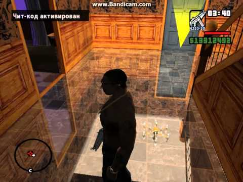 Баг в игре GTA San Andreas. Секретный город