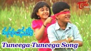 Tuneega Tuneega Song from Manasantha Nuvve | Baby Zeeba | Master Anand Vardhan