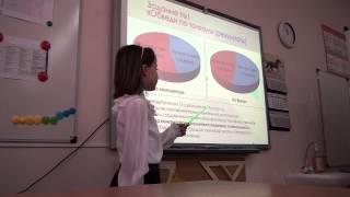 Школьный проект - выступление