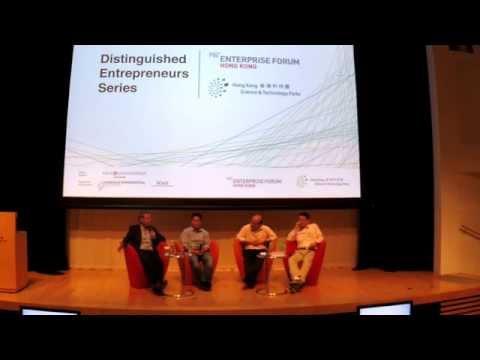 MIT Enterprise Forum Hong Kong - June 2014 - featuring panel speakers