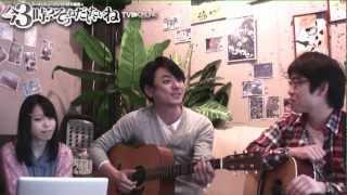 Recorded on 13/04/04 サニーデイサービス 田中貴さんゲスト井手隊長の...