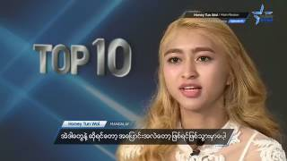 galaxy star myanmar 2017(korea main mission) episode 18