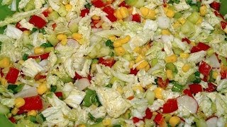 Mixed Vegetable Salad - Video Recipe