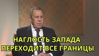 Навальный - ПОВОД для САНКЦИЙ! Лавров о новых ОБВИНЕНИЯХ Запада в отношении России