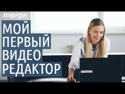 Windows 8 для начинающих  (видео уроки) - смотреть