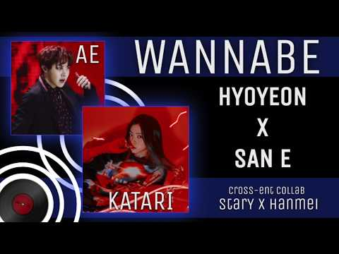 [COVER] KATARI - Wannabe (ft. AE Of StarY Entertainment)