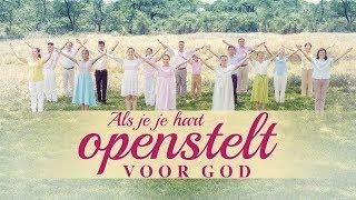 Nederlandse christelijk lied 2019 'Als je je hart openstelt voor God' (Nederlandse Ondertiteling)
