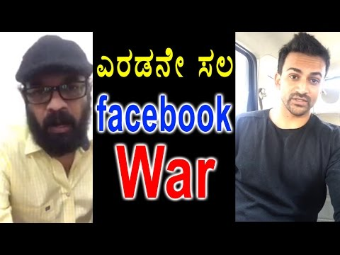 Director GuruPrasad Slams  Dhananjay In Social Media | FilmIbeat Kannada