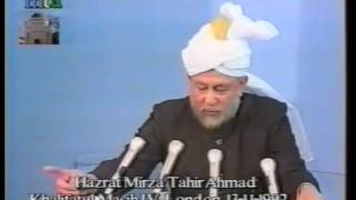 Friday Sermon 13 November 1992