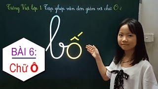 Dạy bé phát âm chuẩn mới nhất 2020 | Tập đọc và ghép vần đơn giản với chữ Ô - Bài 6