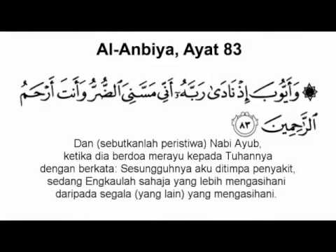 doa penyembuh penyakit kulit