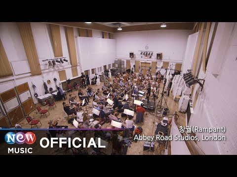 """Music from """"창궐 (Rampant)"""" Soundtrack by Inyoung Park_Scoring Session at Abbey Road"""