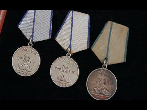 Коллекция наград. Медали за отвагу. Медали за боевые заслуги.
