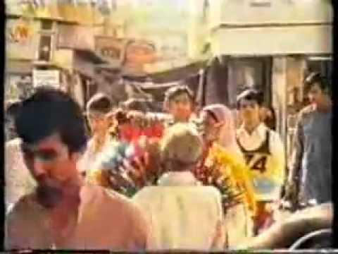 OLD PTV Pakistan National Anthem