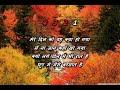 Aisa Kyun Hota Hai Baar Baar Karaoke Ishq Vishk {2003} Alka Yagnik