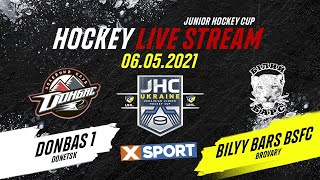 LIVE | JHC | Донбасс-1 - Белый Барс БСФК | 06.05.2021