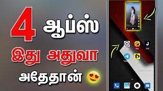 4 Super Short Video Apps Tamil   Tamil R Tech screenshot 4