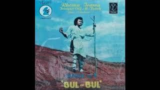 Rhoma Irama + OG Al Fata - Bul-Bul [Full Album]
