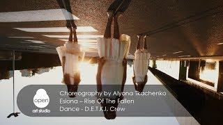 Esiona – Rise Of The Fallen - Choreography by Alyona Tkachenko - Dance  D.E.T.K.I. Crew