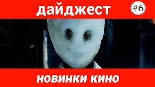 Videoflix