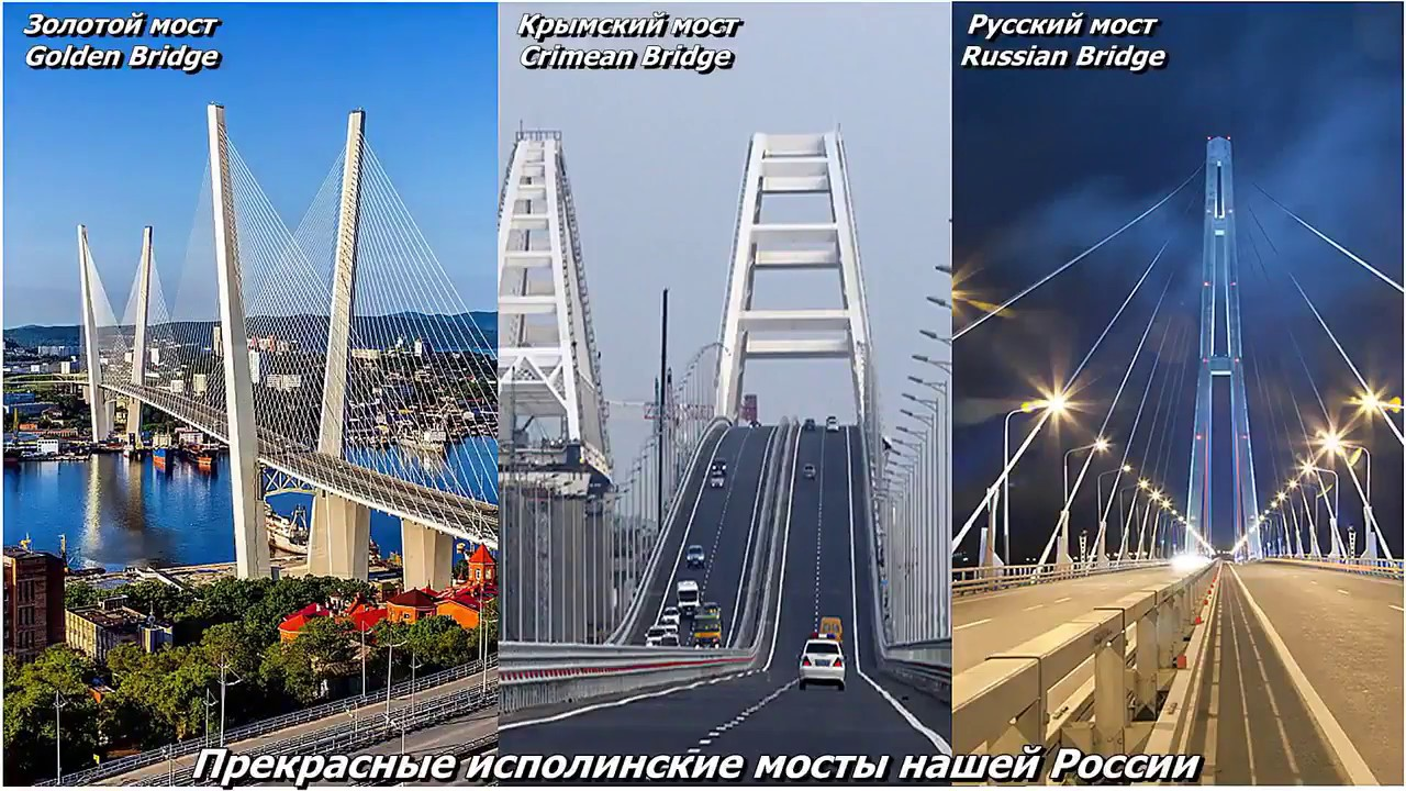 Novosibirsk refuses to build the fourth bridge 9