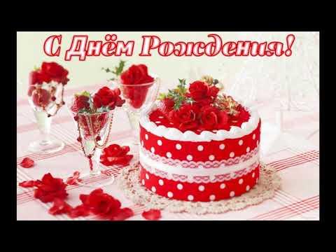 С днем рождения Бабушка!!!! Красивое музыкальное поздравление!!!