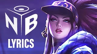 K/DA - POP/STARS [ Lyrics Video ] (ft. Madison Beer, (G)I-DLE, Jaira Burns)