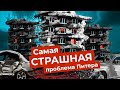Мурино: город, который погубит Петербург