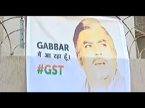 Gujarat Assembly Elections 2017: After 'Gabbar Singh Tax', 'Thakur' enters the scene