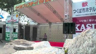 つくばフェスティバル2012 ♪君日和 Jun-G