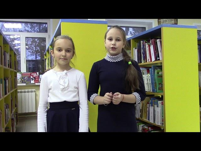 Изображение предпросмотра прочтения – «Лимонова и Читалова» читают произведение «Еще молитва» М.И.Цветаевой