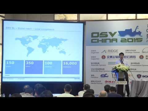 the 4th Annual Event-Offshore Support Vessels Summit China 2015