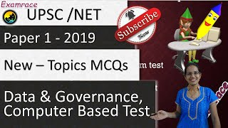 Data & Governance, Computer Based Testing (Testing Tuesdays) - NTA NET Paper 1 (New Syllabus 2019)