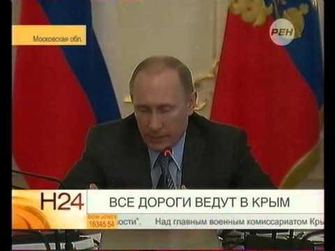 Жителям Крыма увеличили пенсию и подняли зарплату