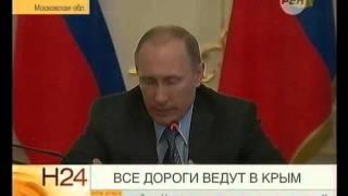 Пенсии в Крыму вырастут