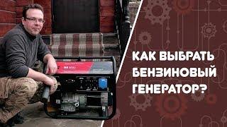 видео Где купить бензиновые генераторы Fubag? Интернет магазин GEnergy.ru – продажа бензогенераторов Fubag в Москве и доставкой по России.