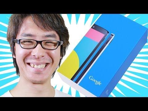 SIMフリースマホ!Nexus5がやってきた!その1