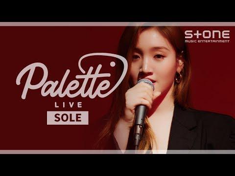 [PALETTE LIVE] SOLE (쏠) – LOVIN' U (Feat. pH-1)
