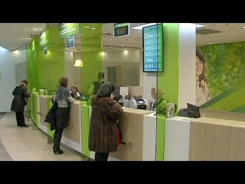 Sberbank latest Russian financier to report poor results