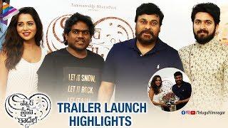 Pyaar Prema Kadhal Trailer Launch by Chiranjeevi   Tammareddy Bharadwaja   Yuvan Shankar Raja