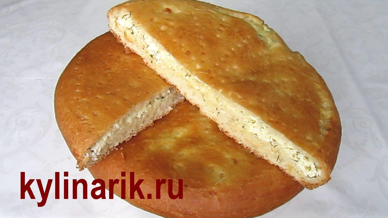 Хачапури сыром рецепт из дрожжевого теста