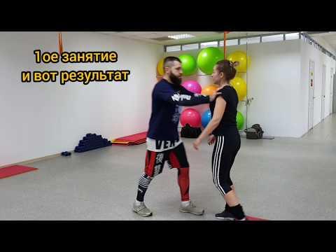 Cтуденты 1- е занятие обучение рукопашному бою в школе Крав Мага г Днепр