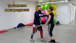 Cтуденты 1 е занятие обучение рукопашному бою в школе Крав Мага г Днепр