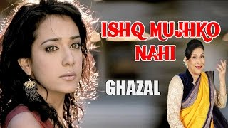 Repeat youtube video Ishq Mujhko Nahi (Ghazal) - Khayaal-E-Ghalib - Album By Dr. Neelima Sharma || TSeries ||
