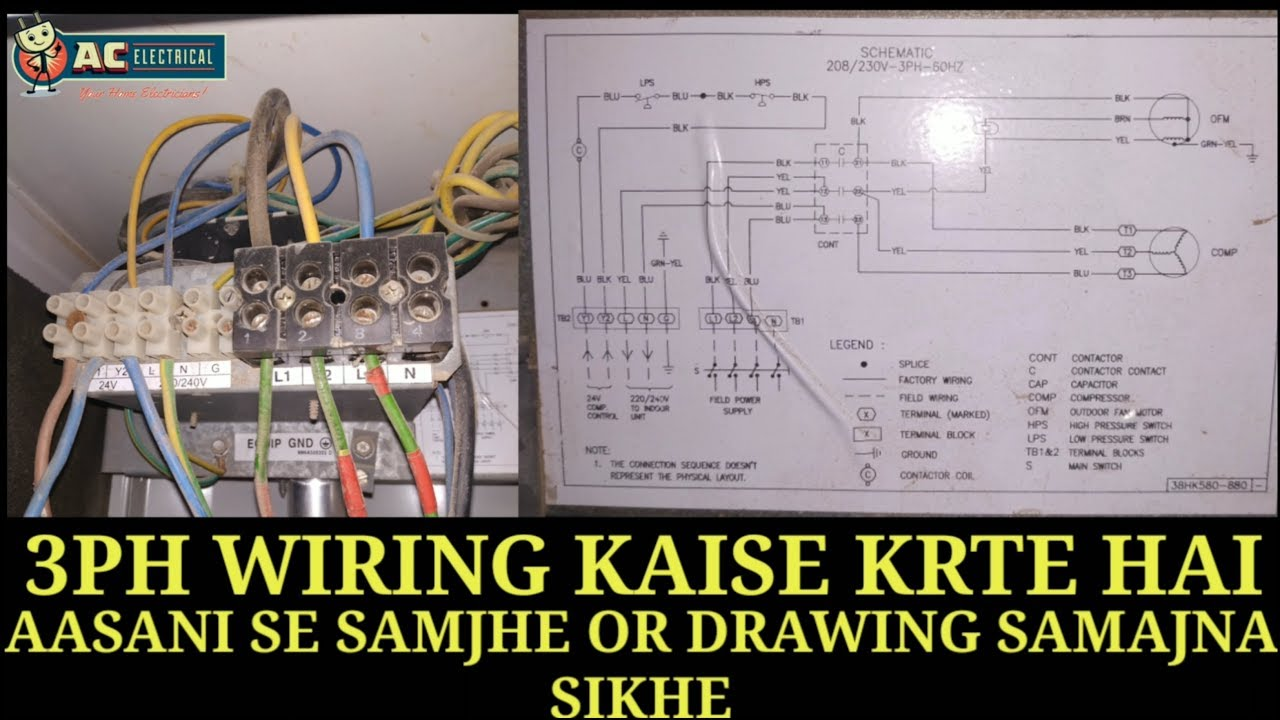 How Hp Switch And Lp Switch Work In Air Conditioning And Connection Very Easy Youtube