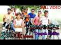 ZAMANAT 2 Full Video song    (Deepak Dhillon) new songs 2018 (Djpunjab.com)
